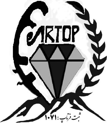 فرهیختگان توسعه اندیشه پایدار (فرتاپ)FARTOP